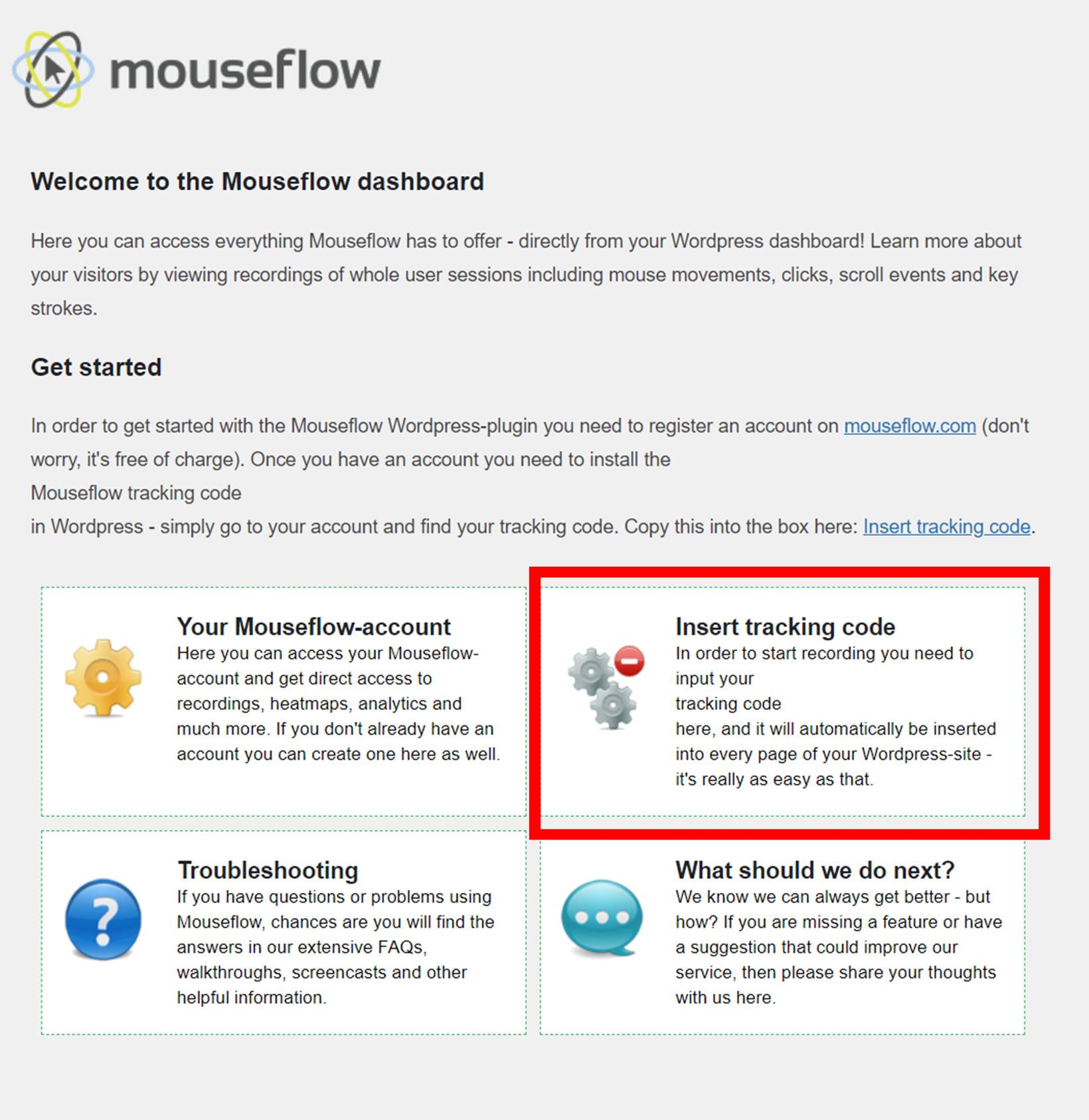 Mouseflowデータ取得開始設定9